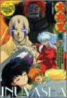 犬夜叉 五の章 2 [DVD]