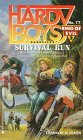 SURVIVAL RUN RING OF EVIL 2 (HARDY BO...