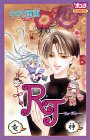 RJ―竜神 (ボニータコミックス)
