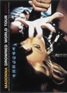ライヴ・イン・デトロイト 2001 [DVD]