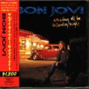 Bon Jovi - Someday I