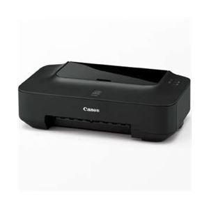 Canon インクジェットプリンタ PIXUS IP2700