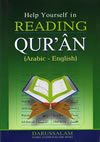 img - for Help Yourself in Reading Quran book / textbook / text book