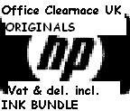 BULK PACKED - HP Hewlett Packard 88 set ink cartridge - cyan magneta black yellow C9388AE C9386AE C9387AE C9385AE... Black Friday & Cyber Monday 2014