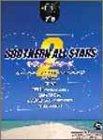 エレクトーン7~6級 アーチストシリーズ サザンオールスターズ2