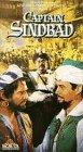 Captain Sindbad [VHS]