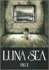 バンドスコア LUNA SEA/イメージ