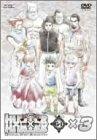 OVA HUNTER×HUNTER G・I Final ×3 [DVD]
