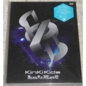 We are Φn' 39!! and U? KinKi Kids Live in DOME 07-08(初回生産限定盤) [DVD]
