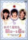 �֤���ī&�����������10��ǯ�������Ƥ��줫�� [DVD]