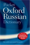 Pocket Oxford Russian Dictionary (Dictionary)