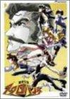 魔境伝説アクロバンチ DVD-BOX
