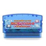 e-kara ジャンポピゲームコレクション1 JP-1