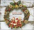 KICK THE CAN CREW「クリスマス・イブRap」