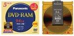 Panasonic LM-HB94MP5 DVD-RAMメディア 5倍速カートリッジ付