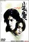 ���������� ���� [DVD]