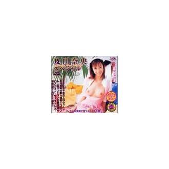 及川奈央スペシャル [DVD]