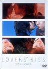 LOVERS' KISS ラヴァーズ・キス
