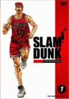 SLAM DUNK VOL.1 [DVD]