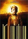 echange, troc Kundun - VF [VHS]