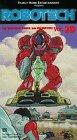 Robotech 20 [VHS]
