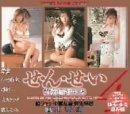 せ・ん・せ・い(4) [DVD]