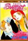 Sweet (マーガレットコミックス)