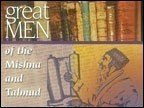 img - for Great Men of the Mishna and Talmud book / textbook / text book