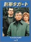 刑事タガート DVD-BOX vol.1