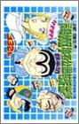 こちら葛飾区亀有公園前派出所 第132巻 2002年11月01日発売