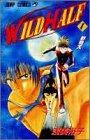 Wild half (1) (ジャンプ・コミックス)