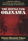 img - for The Battle for Okinawa Hardcover July 14, 1995 book / textbook / text book