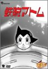 鉄腕アトム DVD-BOX(6)~ASTRO BOY~