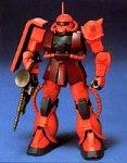 Bandai Gundam 1/144 MS-06S Zaku II