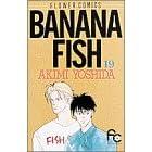 Banana fish (19) (別コミフラワーコミックス)