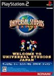 WELCOME TO UNIVERSAL STUDIOS JAPAN