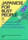 Japanese for Busy People (Kana version) Vol. II (4770020511) by Association for Japanese Language Teachi