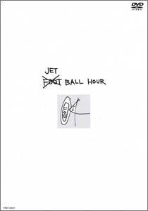 ジェットボールアワー04 [DVD]