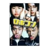 {R [DVD]V