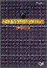 黄金戦士ゴールドライタン DVD-BOX 2