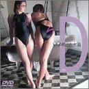VIVA!!競泳水着D [DVD]