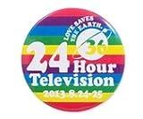 嵐 24時間テレビ「愛は地球を救う」36 チャリティーグッズ 缶バッチ(虹)