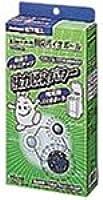 Panasonic 生ごみ処理機消耗品・別売品補充用脱臭バイオボール TK40102