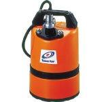 鶴見製作所 ツルミ 低水位排水用水中ポンプ 50HZ LSC1.4S 50HZ