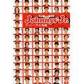 ジャニーズJr. Johnny'sJr.名鑑  1997 ★ VOL.2 ジャニーズグッズ