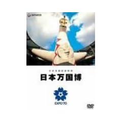 �������ҋL�^�f�� ��{������ [DVD]