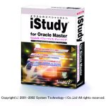 iStudy for Oracle Master Oracle 9i パフォーマンス・チューニング