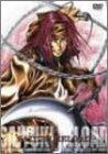 最遊記 RELOAD(3) (初回限定生産) [DVD]