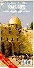 Israel. : 1/360 000