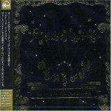 Misia Hoshizora No Live:Best Of Acoustic Ballade